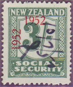 1947 - 58 Social Security 3/- Blue-Green