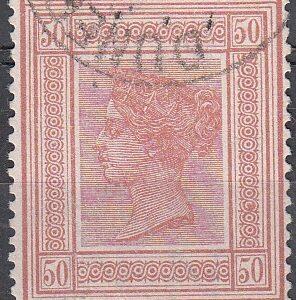 2 Pounds 10/- Venetian-Red