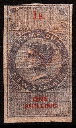 "1/- Grey and Red (The words ""One Shilling"" on 2 lines) Imperf"