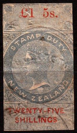 1 Pound 5/- Grey & Red (Imperf)