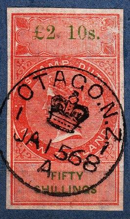 2 Pounds 10/- Orange-Red & Green (Imperf)