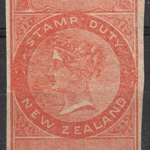 5 Pounds 10/- Orange-Red & Green (Imperf)