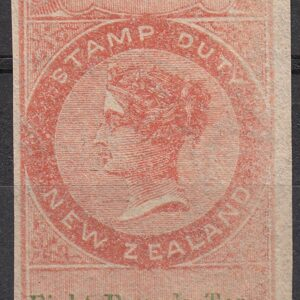 8 Pounds 10/- Orange-Red & Green (Imperf)