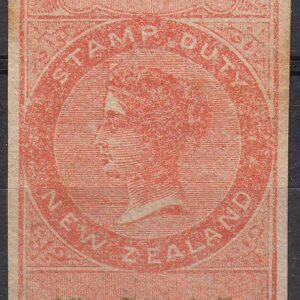 9 Pounds 10/- Orange-Red & Green (Imperf)