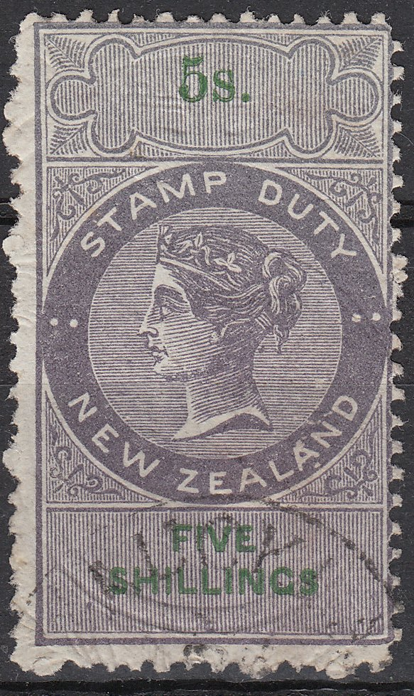 1871 Perforated (Die II)