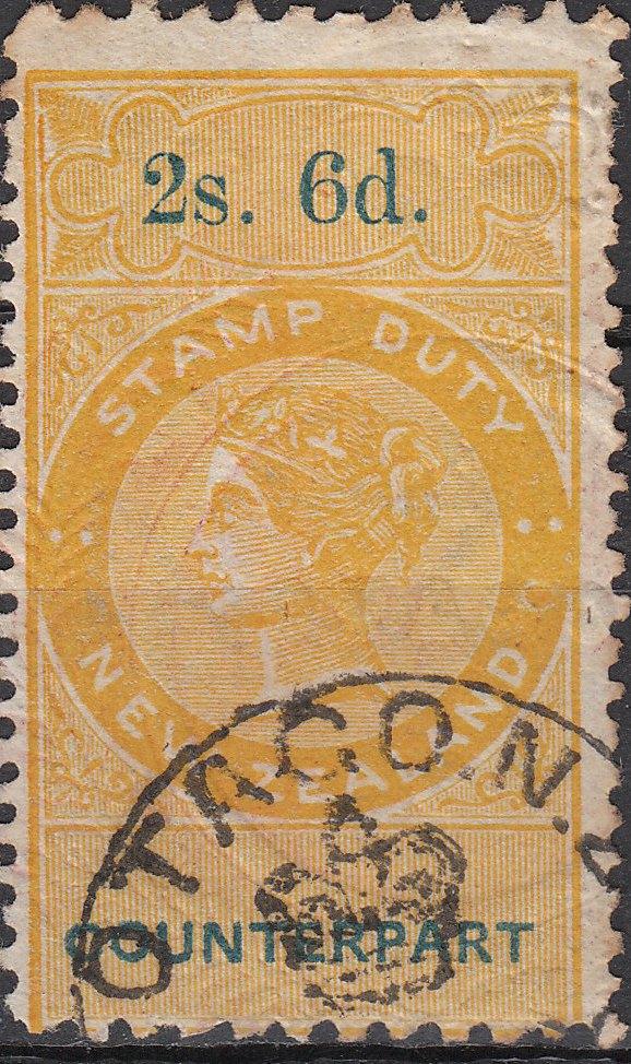 1880 2/6 Die II Yellow & Blue