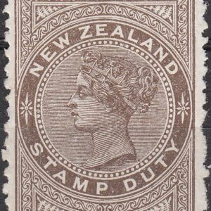 1887 (Long Type) 2/6 Brown - Colour Error