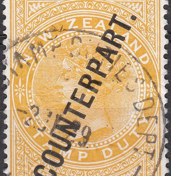 3/- (Long Type) Orange-Yellow