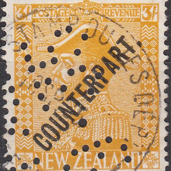 3/- (George V Admiral) Orange-Yellow