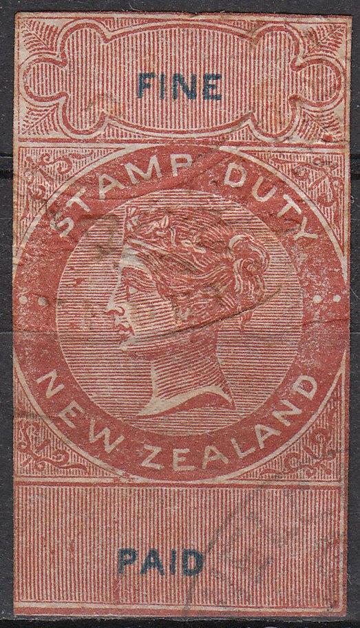 1873 No Value Brown & Blue (Die II)