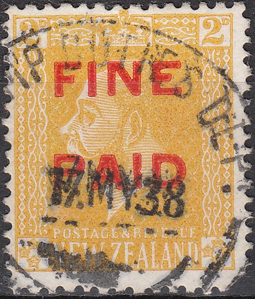 George V 2d Yellow (Red Overprint)