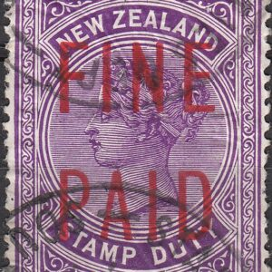 QVLT 2 Pounds Violet (Red Overprint)