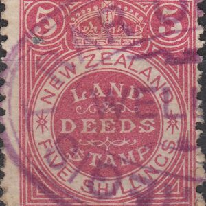 5/- Red or Pink