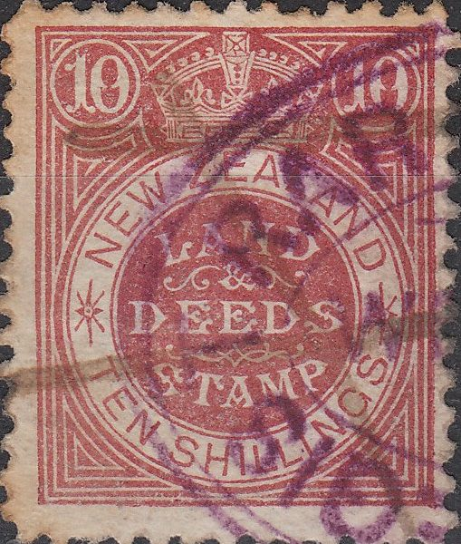 10/- Red-Brown