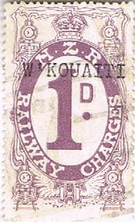 1d Violet Railways Charge