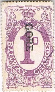 1d Violet Railways Charge (No Stop)