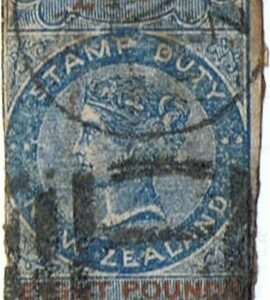 Die II Imperf 8 Pounds 5/- Blue & Red