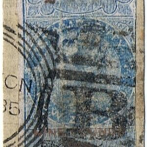 Die II Imperf 9 Pounds 10/- Blue & Red