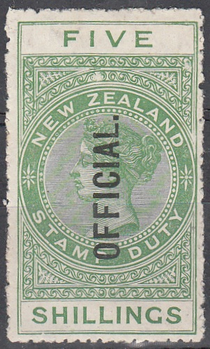 5/- Green QV Longtype OFFICIAL