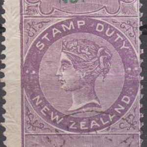Not Liable - 1875 No Value Violet & Green (Die II)