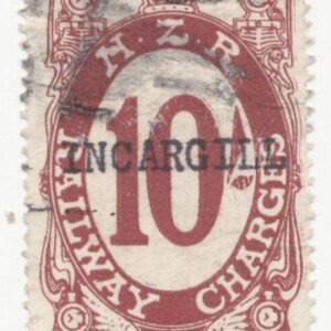 10/- Plum Railways Charge