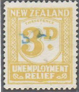 1931 - 33 Unemployment Relief 3d Yellow