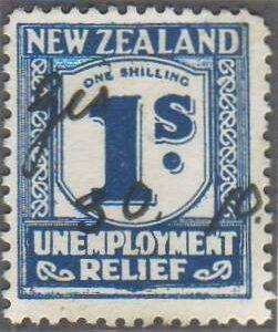 1931 - 33 Unemployment Relief 1/- Blue