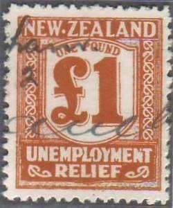 1931 - 33 Unemployment Relief 1 Pound Chestnut
