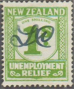 1934 - 35 UR 1/- Yellow-Green