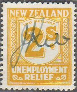 1934 - 35 UR 2/- Yellow