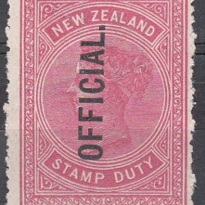 "Revenue Stamps - ""Official"" Overprints"