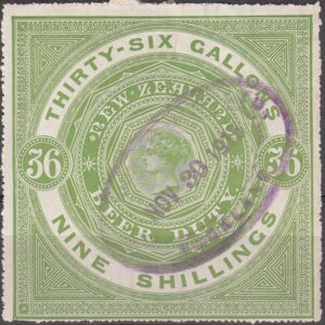 Beer Duty - 1883 9/- Yellow-Green