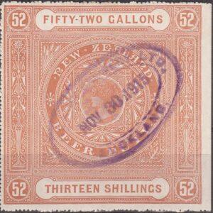 Beer Duty - 1883 13/- Orange-Brown