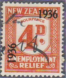 1936 UR o/p 4d Orange