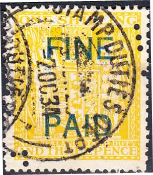 1/3 Lemon (Blue Overprint)