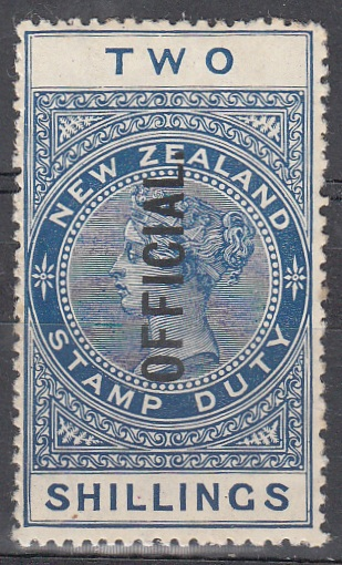 2/- Blue Longtype OFFICIAL